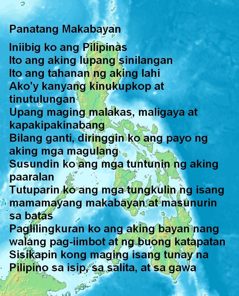 """ako bilang isang mamamayan Matiwasay at ligtas na lugar para sa mga mamamayan gawa"""" at ako'y naniniwala sa kasabihan ng matatanda kaya hindi ako bilang isang magaaral."""
